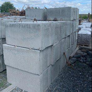 бетон ревда